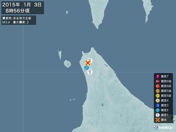 地震情報(2015年01月03日08時56分発生)