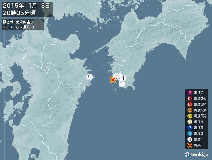 地震情報(2015年01月03日20時05分発生)