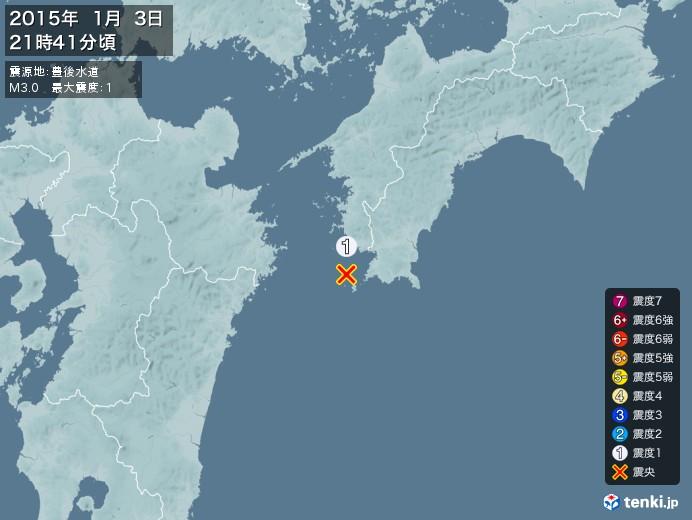 地震情報(2015年01月03日21時41分発生)