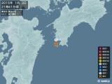 2015年01月03日21時41分頃発生した地震