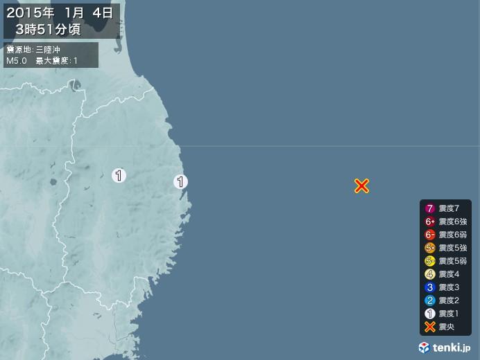 地震情報(2015年01月04日03時51分発生)