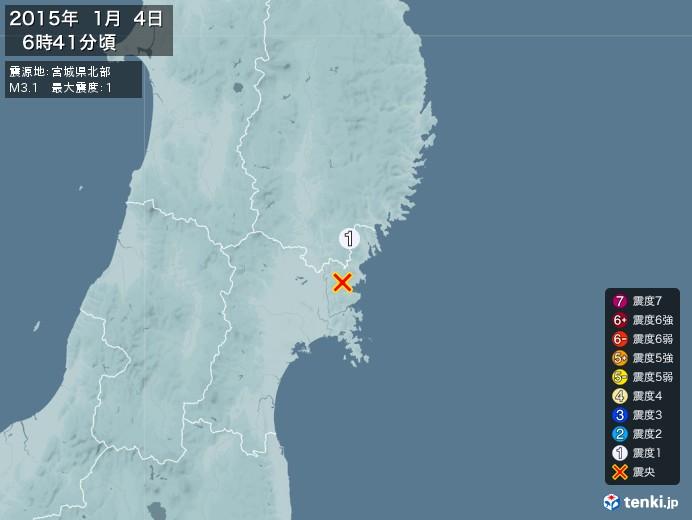地震情報(2015年01月04日06時41分発生)