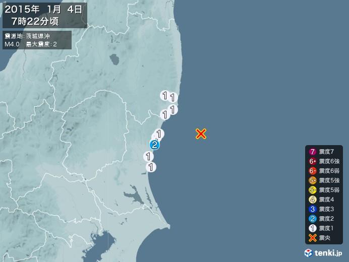 地震情報(2015年01月04日07時22分発生)