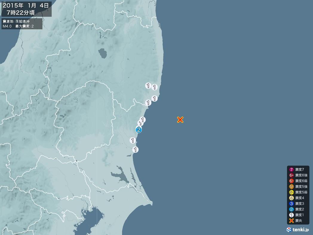 地震情報 2015年01月04日 07時22分頃発生 最大震度:2 震源地:茨城県沖(拡大画像)