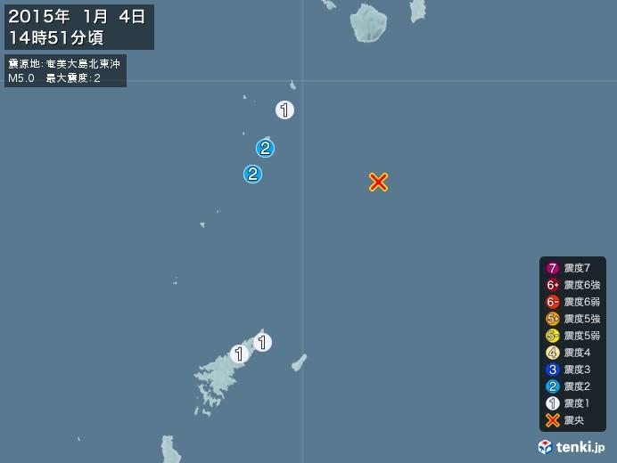 地震情報(2015年01月04日14時51分発生)