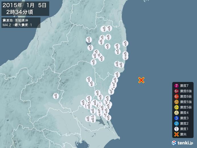 地震情報(2015年01月05日02時34分発生)
