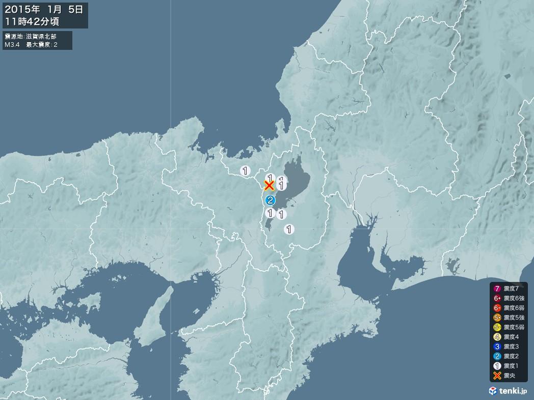 地震情報 2015年01月05日 11時42分頃発生 最大震度:2 震源地:滋賀県北部(拡大画像)