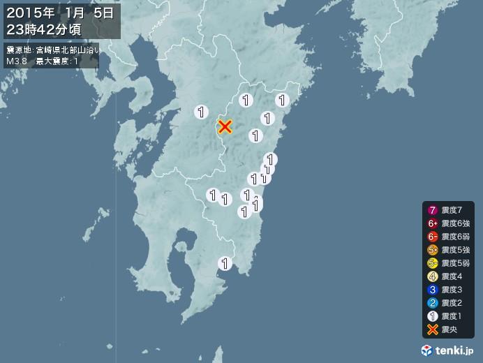 地震情報(2015年01月05日23時42分発生)