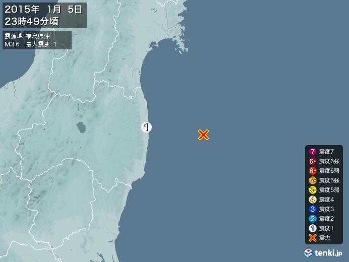 地震情報(2015年01月05日23時49分発生)