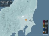 2015年01月07日00時15分頃発生した地震