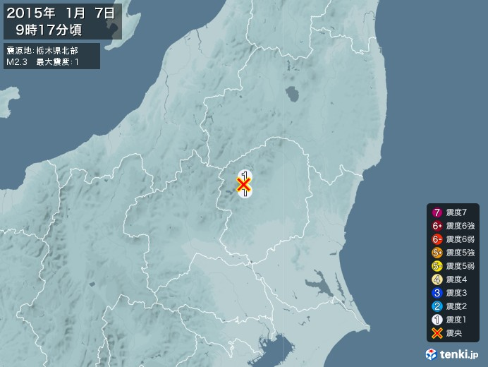 地震情報(2015年01月07日09時17分発生)