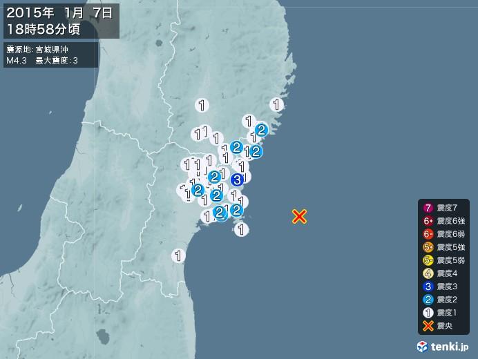 地震情報(2015年01月07日18時58分発生)