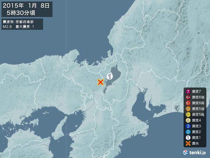 地震情報(2015年01月08日05時30分発生)