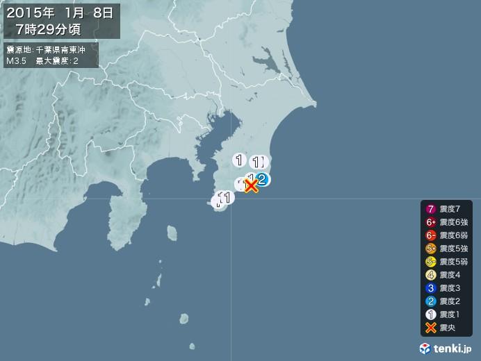 地震情報(2015年01月08日07時29分発生)