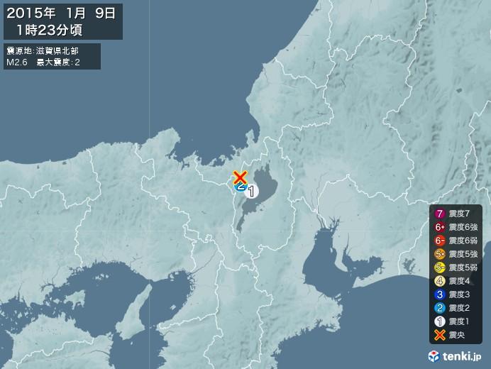 地震情報(2015年01月09日01時23分発生)