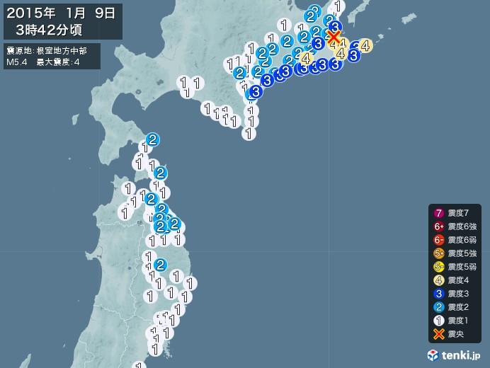地震情報(2015年01月09日03時42分発生)