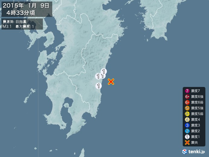 地震情報(2015年01月09日04時33分発生)