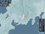 2015年01月09日05時00分頃発生した地震