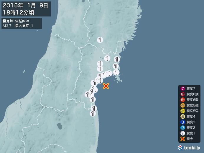 地震情報(2015年01月09日18時12分発生)