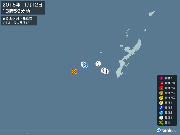 地震情報(2015年01月12日13時59分発生)