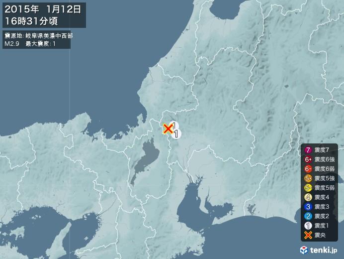 地震情報(2015年01月12日16時31分発生)