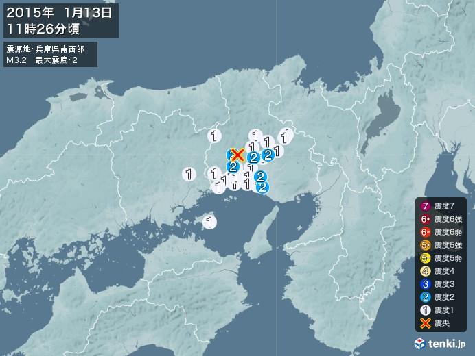 地震情報(2015年01月13日11時26分発生)