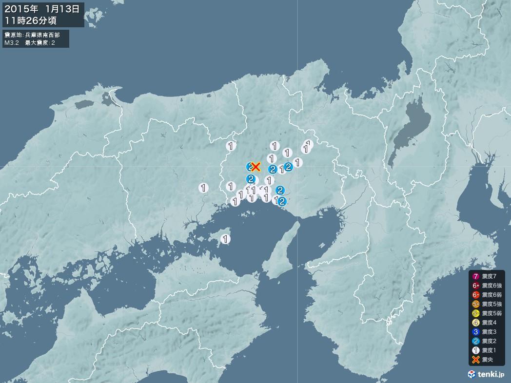 地震情報 2015年01月13日 11時26分頃発生 最大震度:2 震源地:兵庫県南西部(拡大画像)