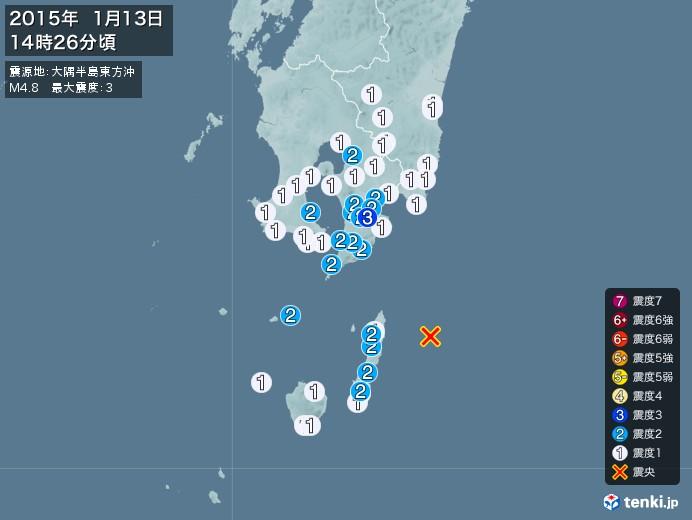 地震情報(2015年01月13日14時26分発生)