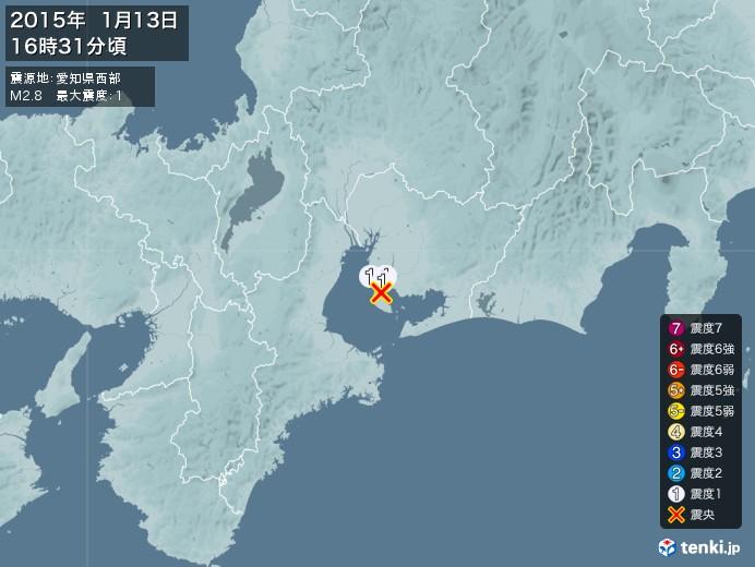 地震情報(2015年01月13日16時31分発生)