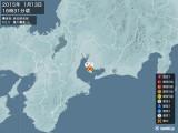 2015年01月13日16時31分頃発生した地震