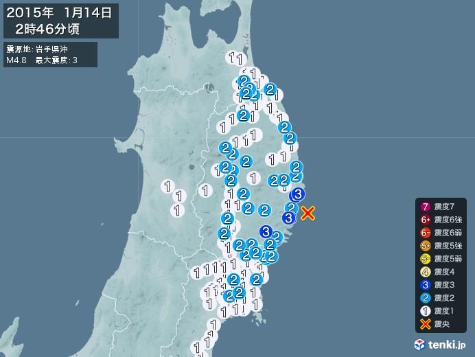 地震情報(2015年01月14日02時46分発生)