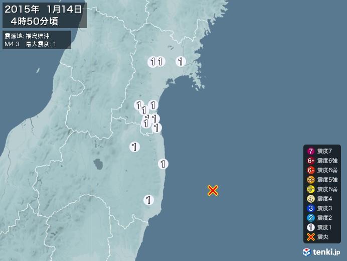 地震情報(2015年01月14日04時50分発生)
