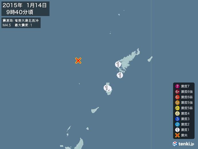 地震情報(2015年01月14日09時40分発生)