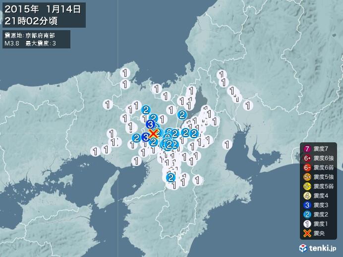 地震情報(2015年01月14日21時02分発生)