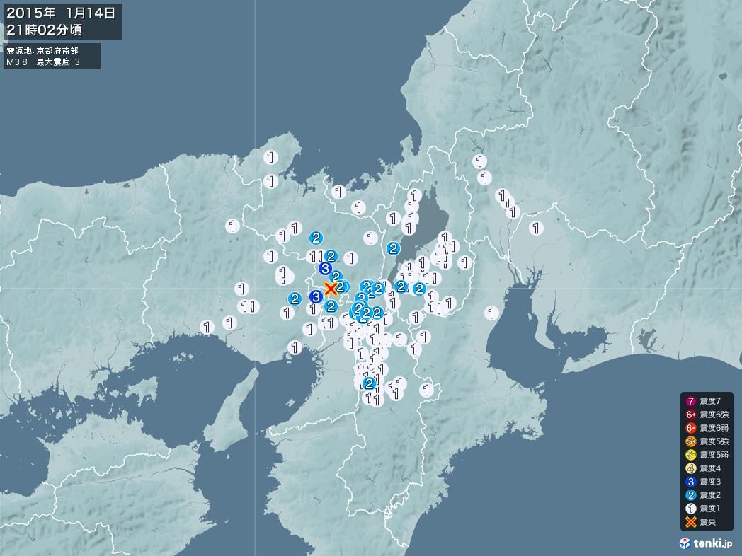 地震情報 2015年01月14日 21時02分頃発生 最大震度:3 震源地:京都府南部(拡大画像)