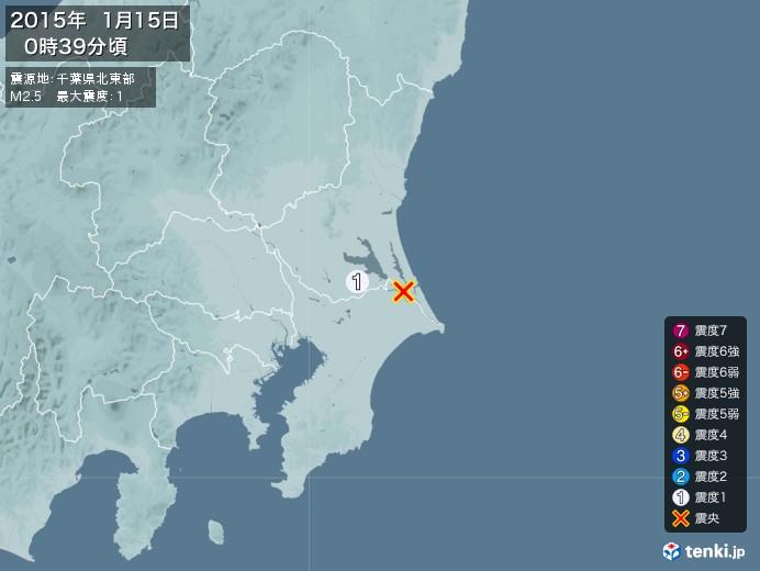 地震情報(2015年01月15日00時39分発生)