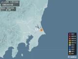 2015年01月15日00時39分頃発生した地震