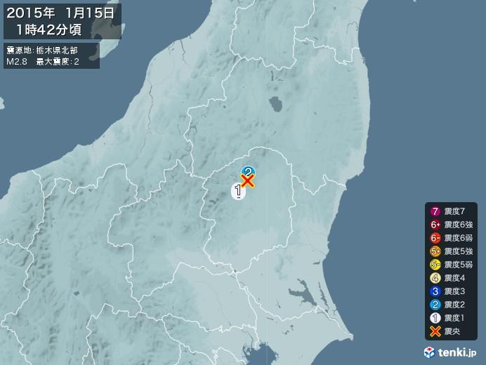 地震情報(2015年01月15日01時42分発生)