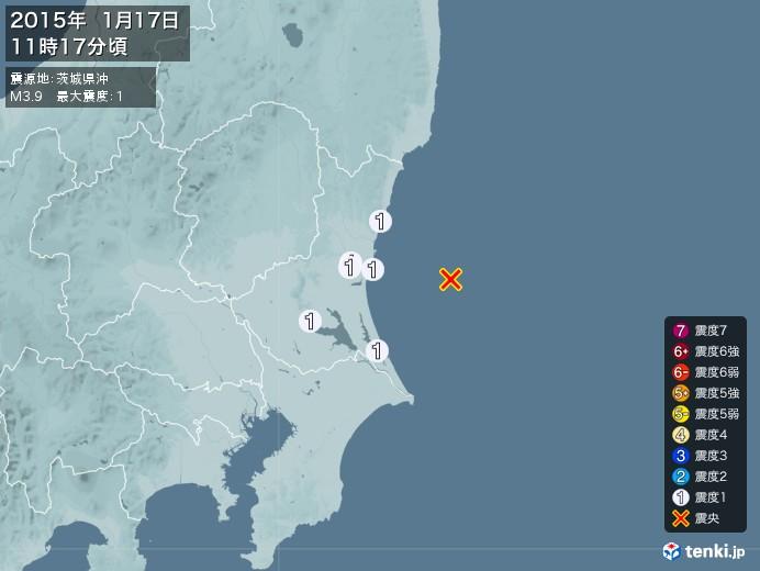 地震情報(2015年01月17日11時17分発生)