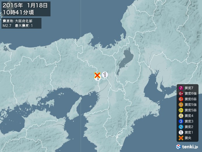 地震情報(2015年01月18日10時41分発生)