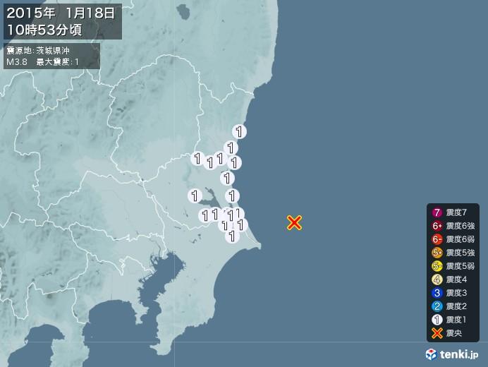 地震情報(2015年01月18日10時53分発生)