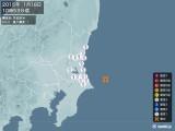2015年01月18日10時53分頃発生した地震