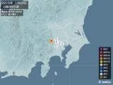 2015年01月20日00時35分頃発生した地震