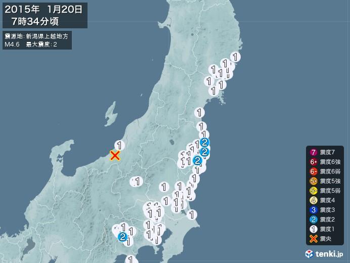 地震情報(2015年01月20日07時34分発生)