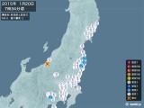 2015年01月20日07時34分頃発生した地震