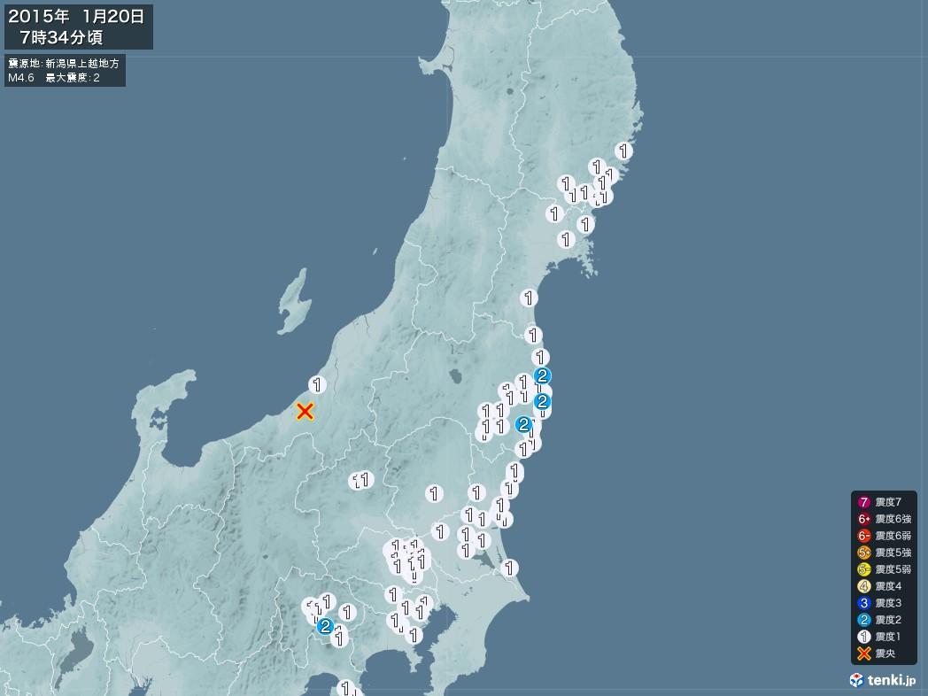 地震情報 2015年01月20日 07時34分頃発生 最大震度:2 震源地:新潟県上越地方(拡大画像)