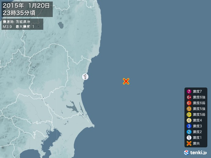 地震情報(2015年01月20日23時35分発生)
