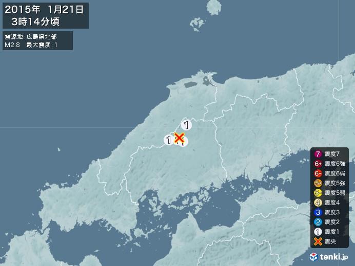 地震情報(2015年01月21日03時14分発生)