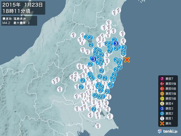 地震情報(2015年01月23日18時11分発生)