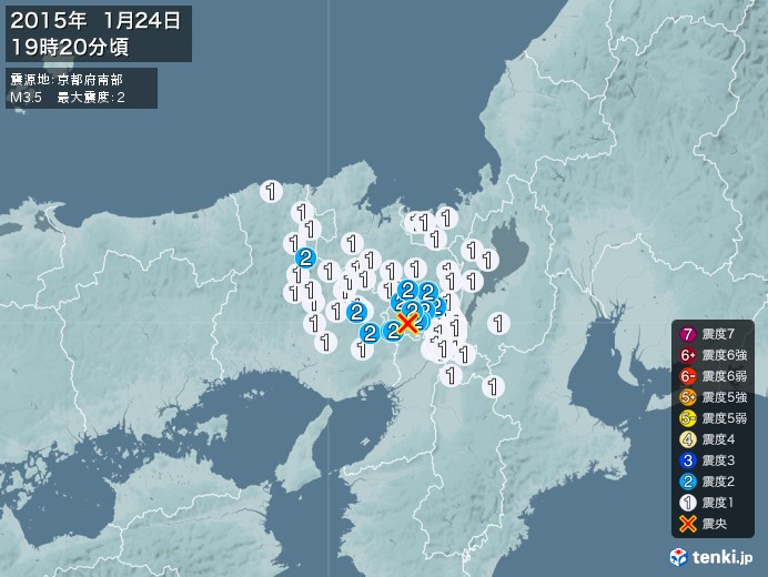 地震情報(2015年01月24日19時20分発生)